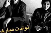 تبریک بازیگر زن معروف به افشاری