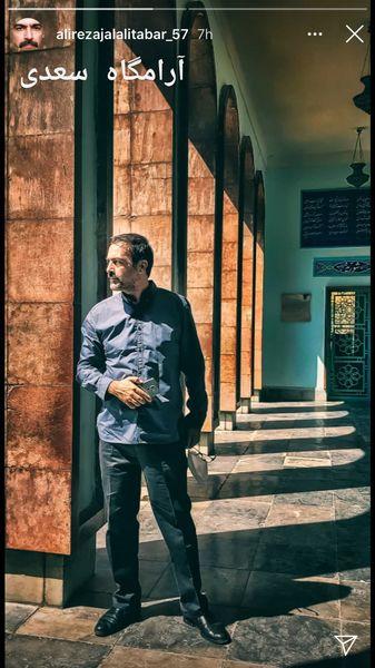 بازیگر معروف در آرامگاه سعدی + عکس