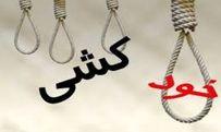 مشاوره قبل از خودکشی برای دانشجویان!  / کاریکاتور