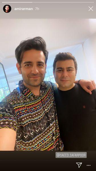 امیرحسین آرمان در کنار رفیقش + عکس