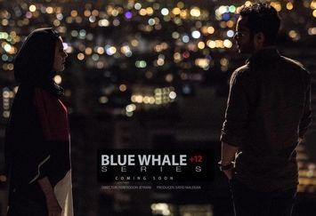 شب سیاه ماهور الوند بعد از نهنگ آبی اش+عکس
