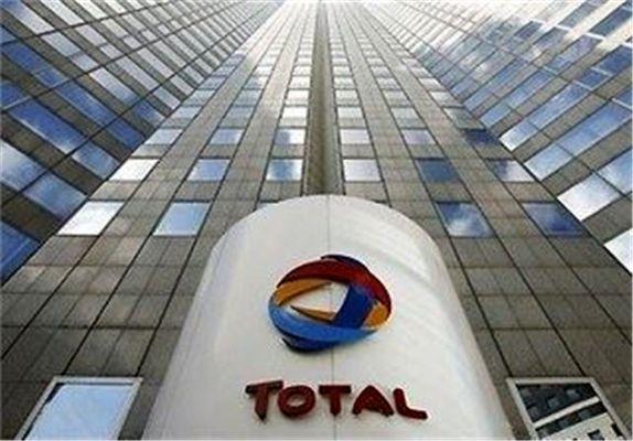 الگوی جدید قراردادهای نفتی ایران «گام مهمی» بود
