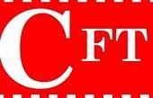 """بررسی گزارش کمیسیون امنیت ملی درباره لایحه """"CFT"""" در مجلس"""