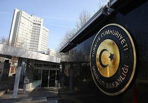 ۴ نفر در هلند به ظن توطئه برای حمله به کنسولگری ترکیه دستگیر شدند