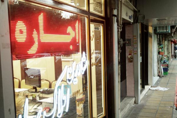 نرخ رهن و اجاره آپارتمان در میدان خراسان