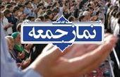 مراسم نماز جمعه تهران در مصلی برگزار می شود