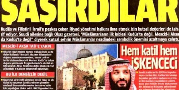 حمله روزنامه ترکیهای به بن سلمان