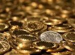 آزادی آقازاده سلطان سکه با وثیقه