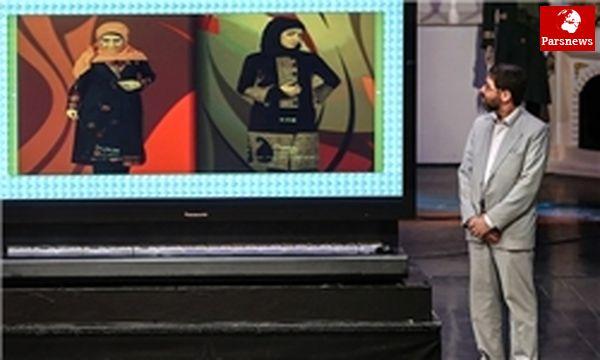 ژورنال الکترونیکی مد و لباس رونمایی شد