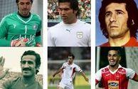 کدام ایرانیها در حسرت جام جهانی ماندند؟