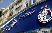 مهاجم پاراگوئهای در رادار باشگاه استقلال