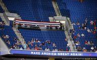 کاربران شبکههای اجتماعی: برنامه انتخاباتی ترامپ را برهم زدیم