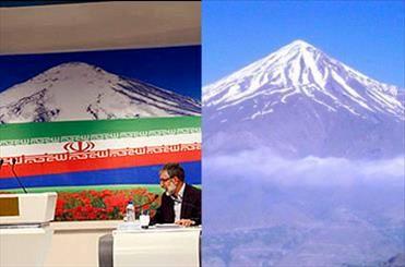 گاف رسانه ملی در مناظره کاندیداها/ کوه فوجی یاما به جای دماوند نشست!
