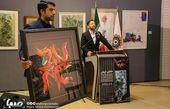 از خرید یک سینماگر تا انتخاب بهرام رادان