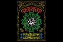 پیام ناجا همزمان با فرا رسیدن محرم