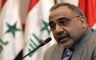 جدیدترین موضعگیری عبدالمهدی درباره تحریم ایران