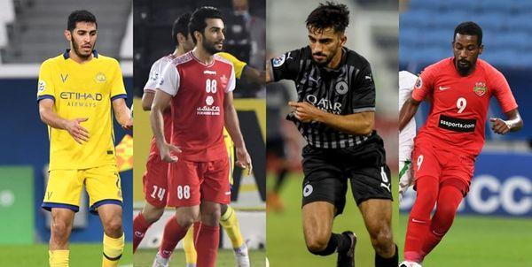 4 پرسپولیسی جزء برترین مدافعان لیگ قهرمانان آسیا 2020