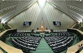 مرثیهسرایی سماواتی در صحن علنی مجلس