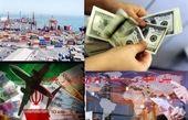 جزئیات تجارت خارجی ۱۰ ماهه/ مازاد تراز تجاری به ۶۷۸ میلیون دلار رسید