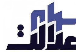 نامه لاریجانی به رییس جمهور درباره تعاونیهای سهام عدالت