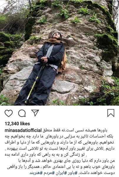 همسر بابک حمیدیان و باورهایش+عکس