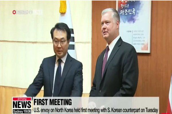 دیدار وزیر خارجه کرهجنوبی با نماینده آمریکادر امور کرهشمالی
