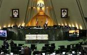 نامه ۲۰ نماینده به لاریجانی برای تجدید نظر در استیضاح ربیعی