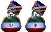 تحریمهای آمریکا علیه ایران ته کشید