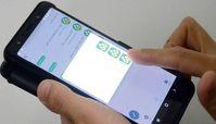 شگرد هکر ها در «شاد»/ خانواده ها و دانش آموزان مراقب باشند