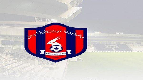 الشحانیه قطر چه تیمی است؟