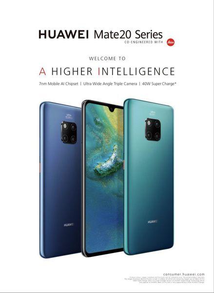 Huawei Mate 20 قوی ترین گوشی آندروید