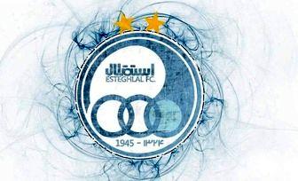 جلسه کمیته فنی استقلال در غیاب شفر برگزار میشود