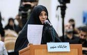 شبنم نعمتزاده: من طلبکارم!