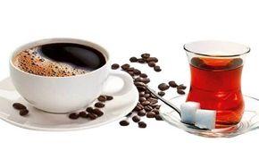 افزایش طول عمر با مصرف قهوه و چای