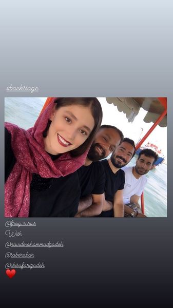 سلفی فرشته حسینی با بازیگران قورباغه + عکس