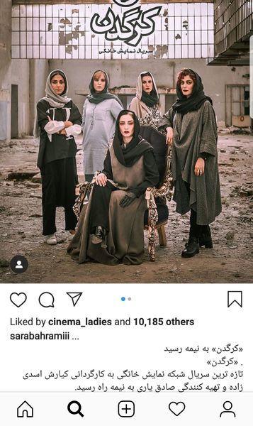 گریم عجیب خانم های بازیگر در کرگدن+عکس