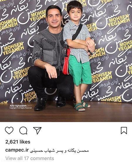 عکس پسر شهاب حسینی در کنار خواننده محبوب معروفش