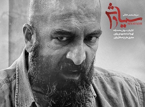 گریم دیده نشده از مجید صالحی + عکس