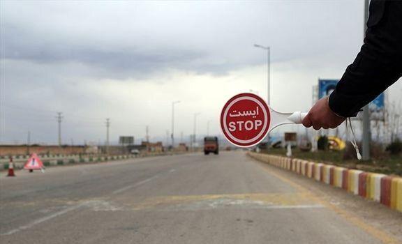 آخرین اخبار از ممنوعیت سفر تهرانیها