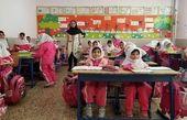 چگونگی تعیین شهریه مدارس غیردولتی برای سال تحصیلی آینده