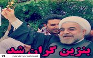 اعتراض بازیگر برگزیده جشنواره فجر هم درآمد