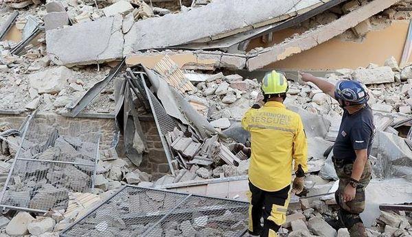 توییتر:: زلزله در راه تهران