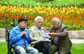 درخواست نمایندگان مجلس یازدهم درباره همسانسازی حقوق بازنشستگان