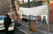 بنر خانم تهرانی مقابل مجمع تشخیص