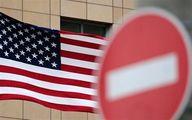 آمریکا ۱۷ مقام سعودی را تحریم کرد