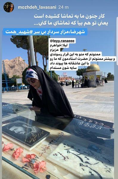 مژده لواسانی بر مزار سردار بی سر+عکس