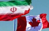 درخواست ایران از کانادا برای رفع موانع خدمات کنسولی