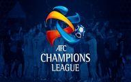 گزارش سایت AFC از دیدار پرسپولیس - پاختاکور