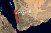 توقف عملیات نظامی ائتلاف سعودی علیه بندر الحدیده یمن