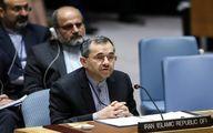 نامه ایران به سازمان ملل در اعتراض به تعرض جنگندههای آمریکا به هواپیمای مسافربری